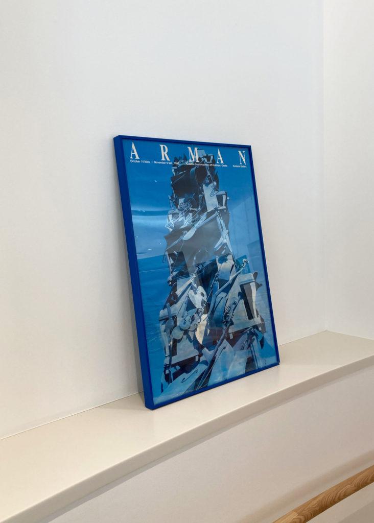 宝塚市立文化芸術センター アトリエ背後の壁面 加藤義夫さんが児玉画廊ギャラリスト時代のアルマン(Arman)の個展ポスター